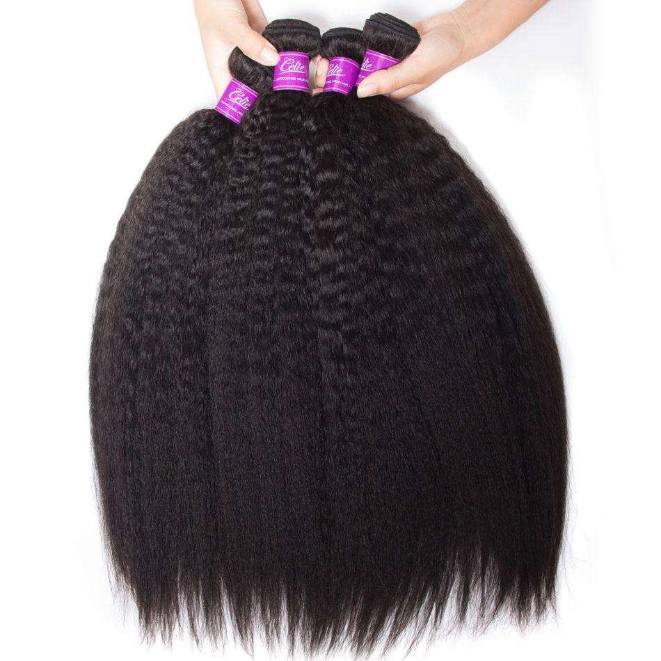 Brazilian Kinky Straight Hair 4 Bundles