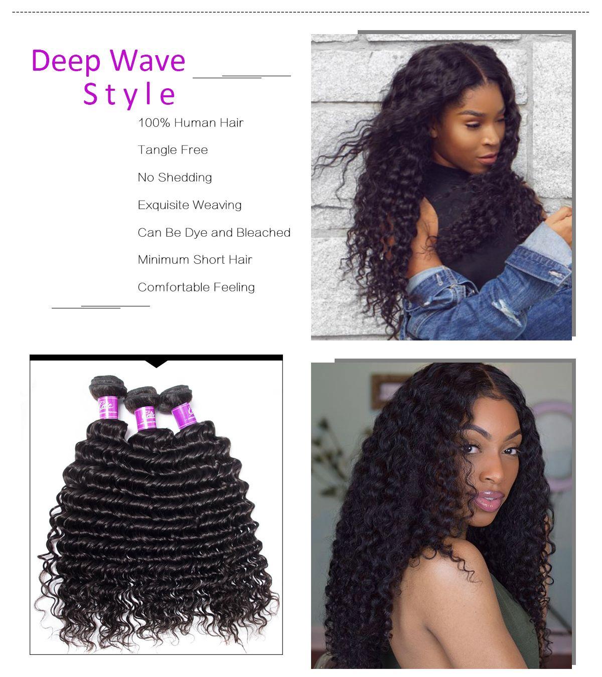 Deep Wave 3 Bundles With Closure